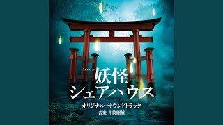 mqdefault 94 320x180 - 日本妖怪むかし話