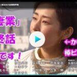 mqdefault 44 150x150 - 「後妻業」最終回、最終話感想!【!】コメントお待ちしております!!