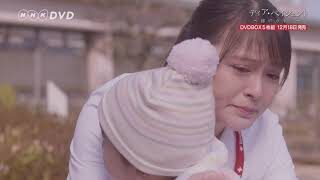 mqdefault 424 320x180 - ディア・ペイシェント~絆のカルテ~ PR動画