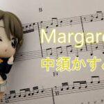mqdefault 85 150x150 - Margaret / 中須かすみ(ピアノカバー 試聴動画サイズ)ラブライブ!虹ヶ咲学園スクールアイドル同好会