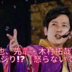 mqdefault 150 150x150 - 【嵐】二宮 和也、公開の映画『検察側の罪人』で初共演をはたしている