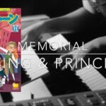mqdefault 176 150x150 - Memorial King&Prince 【月エレ11月号】