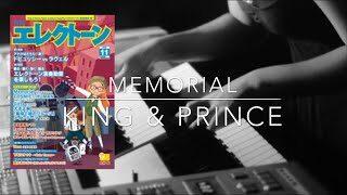 mqdefault 176 320x180 - Memorial King&Prince 【月エレ11月号】