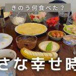 mqdefault 202 150x150 - 【同居生活】きのう何食べた?クレープパーティー再現/辛ラーメン