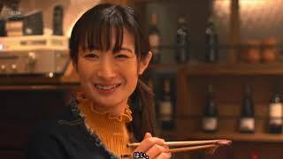 mqdefault 239 320x180 - ワカコ酒 Season5【第11夜「初めてのジビエ料理」】 2020年 6月16日