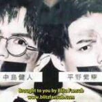 mqdefault 303 150x150 - 未満警察 ミッドナイトランナー |Miman Keisatsu: Midnight Runner Ep 04