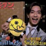 mqdefault 406 150x150 - 3Bの恋人 - 3B No Koibito Ep 07 Engsub HD 2021 Drama