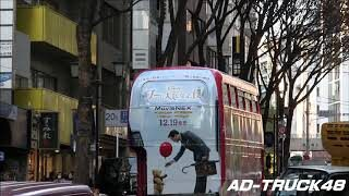 mqdefault 42 320x180 - 「プーと大人になった僕」MovieNEX 発売記念のラッピングバス