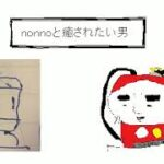 mqdefault 489 150x150 - 林青空 1stシングル「ハイヒールシンデレラ」ティザー