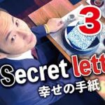 mqdefault 541 150x150 - 吉田鋼太郎、キンプリと共演して「もう1回人生やり直せたらな」| News Mama