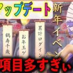 mqdefault 582 150x150 - Fujiwara kun wa Daitai Tadashii 第03巻 - 少女コミック 2021
