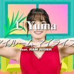 mqdefault 633 150x150 - U Yuma 「マイルーム マイライフ (feat. RAM RIDER)」 Official Music Video