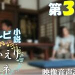mqdefault 135 150x150 - NHK連続テレビ小説 朝ドラ おかえりモネ 第37回 第8週 それでも海は 2021年7月6日 FULL SHOW HD  清原果耶 BUMP OF CHICKEN なないろ※映像音声ありません