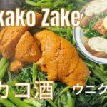mqdefault 148 150x150 - 【ワカコ酒】ウニクレソンの作り方 |  Buttery Uni Cresson from Wakako Zake | Anime Recipes in Real Life