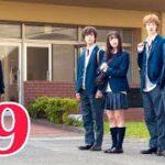 mqdefault 297 150x150 - 3Bの恋人 - 3B No Koibito Ep 09 Engsub HD 2021 Drama