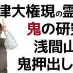 mqdefault 414 150x150 - 『僕キミ』で連ドラ初レギュラー・富田健太郎の素顔に迫る 目標は「25歳までに主演」 共演の野村周平、宮沢氷魚、岐洲匠らとのエピソードも明かす ドラマ『僕の初恋をキミに捧ぐ』インタビュー
