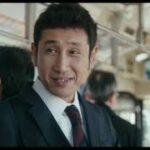 mqdefault 485 150x150 - 映画版『柴公園』スペシャルメイキング映像