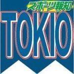 mqdefault 537 150x150 - テレ朝、「家政夫のミタゾノ」新シリーズは「松岡昌宏さんも代表作と言っています」(スポーツ報知) - Yahoo!ニュース