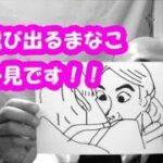 mqdefault 608 150x150 - 「私のおじさん」3話感想【4話が待てない!】コメントお待ちしております!!