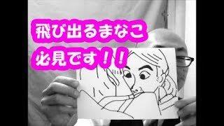 mqdefault 608 320x180 - 「私のおじさん」3話感想【4話が待てない!】コメントお待ちしております!!