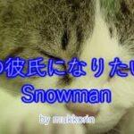 mqdefault 615 150x150 - 歌ってみた 「君の彼氏になりたい。」「Snowman」原曲キー