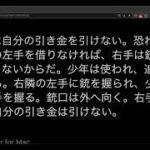 mqdefault 639 150x150 - 清談8.0|#139字小説 #1|〇〇王