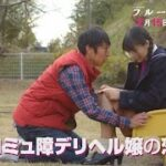 mqdefault 679 150x150 - 【ドラマ24】フルーツ宅配便 第6話