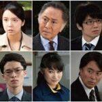 mqdefault 681 150x150 - ✅  【モデルプレス=2020/06/21】テレビ東京では、7月27日よる9時から、ドラマスペシャル「記憶捜査~新宿東署事件ファイル~」を放送することが決定。Snow Manの深澤辰哉が同局のドラマに