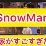 mqdefault 706 150x150 - SnowMan「君の彼氏になりたい」作詞は〇〇だった?!