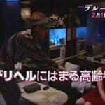 mqdefault 707 150x150 - 【ドラマ24】フルーツ宅配便 第4話