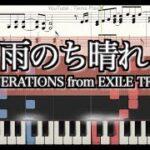 mqdefault 114 150x150 - 【ピアノ楽譜】雨のち晴れ/GENERATIONS from EXILE TRIBE【モコミ~彼女ちょっとヘンだけど~】主題歌 ジェネレーションズ