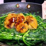 mqdefault 153 150x150 - REAL LIFE ANIME FOOD RECIPES (Sea Urchin Watercress) ワカコ酒 wakako zake