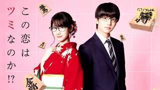 mqdefault 264 320x180 - Yuki Kashiwagi - You Who Are Brusque《 Kono Koi wa Tsumi na no ka!?》