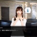 mqdefault 340 150x150 - 【ザンビ THE GAME】フォトメモストーリー アニマルと幸せ(関 あずさ)