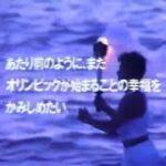 mqdefault 342 150x150 - コリアーナ ハンド・イン・ハンド ソウルオリンピック ソウルフル・TV