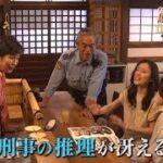mqdefault 345 150x150 - 【金曜8時のドラマ】駐在刑事 第3話