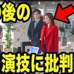 """mqdefault 464 150x150 - 家売るオンナ、三軒家・北川景子の""""ある演技""""に批判殺到!"""