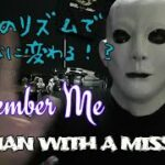 mqdefault 551 150x150 - MAN WITH A MISSION - Remember Me スペアリブさんが仕掛ける!ドラムのリズムの大切さ!