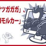 mqdefault 631 150x150 - 【#31】ドラマ「トクサツガガガ」、アニメ「PUI PUIモルカー」再び。【壁にでも話してるよ】
