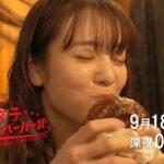 mqdefault 722 150x150 - ドラマ25 女子グルメバーガー部|第11話|テレビ東京