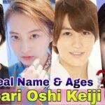 mqdefault 728 150x150 - Yappari Oshi Keiji Japanese Drama 2021 Cast Real Name & Ages || Kazama Shunsuke, Shiraishi Sei