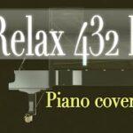 mqdefault 137 150x150 - 【大恋愛〜僕を忘れる君と - オールドファッション】432hz piano solo cover