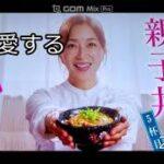 mqdefault 179 150x150 - ドラマさくらの親子丼、人を愛する心2話の1