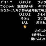 mqdefault 229 150x150 - 【蘭たん生放送】「第37回 プーと実況者になった僕」【2018/10/24】