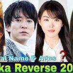 mqdefault 232 150x150 - Rika Reverse Japanese Drama Cast Real Name & Ages || Takaoka Saki, Asaka Kodai, Fukuda Mayuko