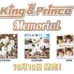 mqdefault 299 150x150 - King & Prince「Memorial」Music Video