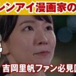 mqdefault 388 150x150 - Yuki Kashiwagi - You Who Are Brusque《 Kono Koi wa Tsumi na no ka!?》