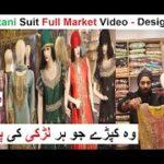 mqdefault 427 150x150 - Latest Pakistani Suit Full Market Video - Designer Dresses - Women Dresses Online