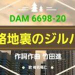 mqdefault 554 150x150 - J #004 斜め上 【先生と言語交換】 ハケンの品格