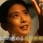 mqdefault 556 150x150 - COLOR / 木村カエラ【ドラマ プリティが多すぎる 主題歌】